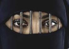 Muslimbars